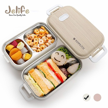 Jelife Bento Box